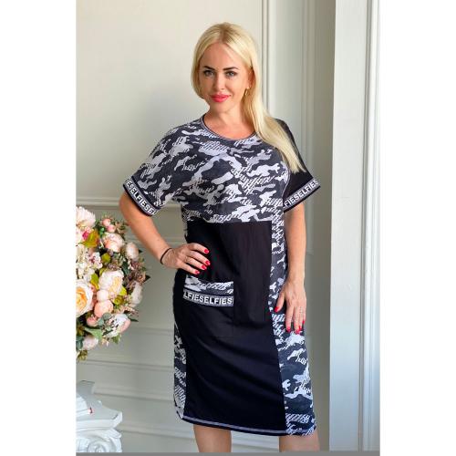 Платье 7148 (Натали)